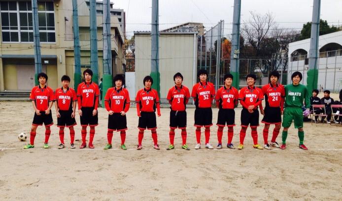 20131221kitakawati.L
